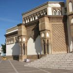 Vol Agadir pas cher