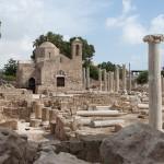 Chypre: guide de voyage