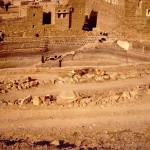 Yémen: guide de voyage et vacances