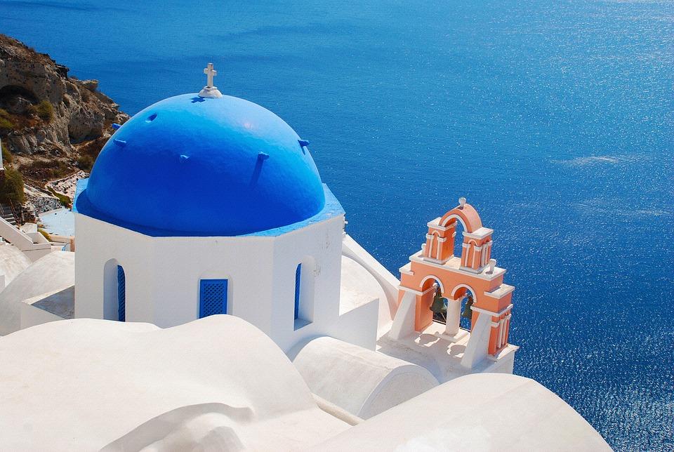 Voyage pas cher Grèce